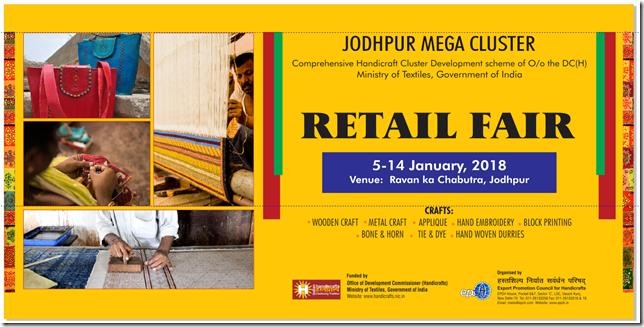 Retail Fair
